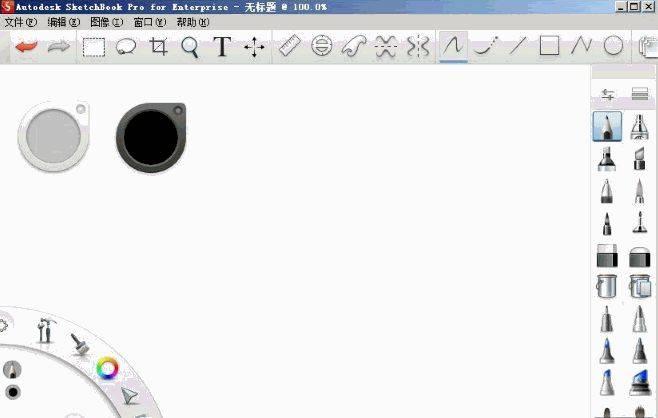 为什么产品设计师都喜欢用这个软件画手绘,看完这三个视频就知道了